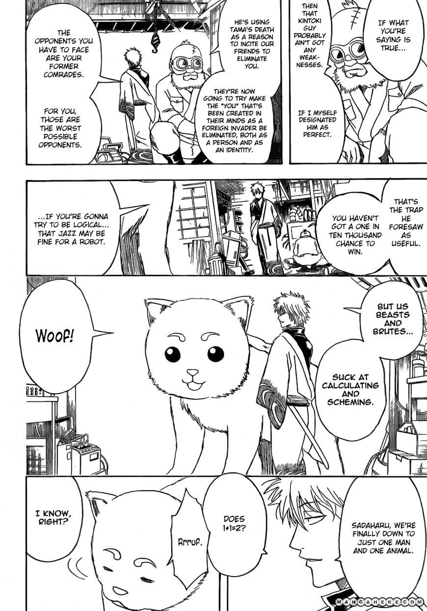 Gintama Chapter 376  Online Free Manga Read Image 7