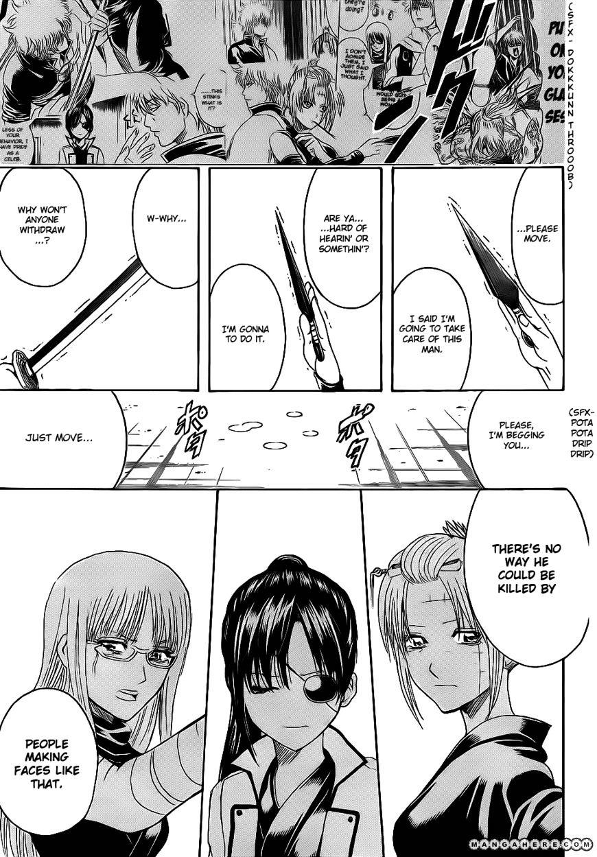 Gintama Chapter 377  Online Free Manga Read Image 17
