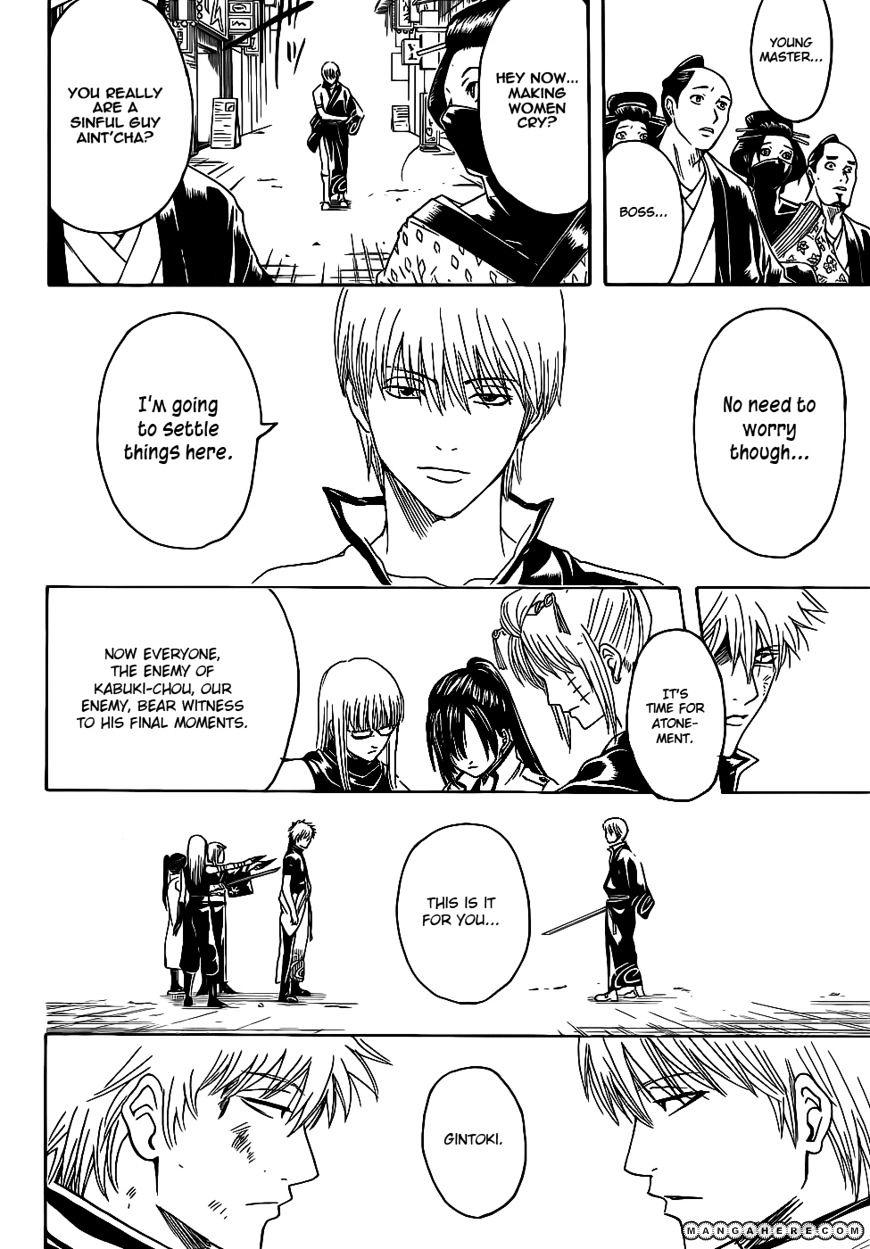 Gintama Chapter 377  Online Free Manga Read Image 18