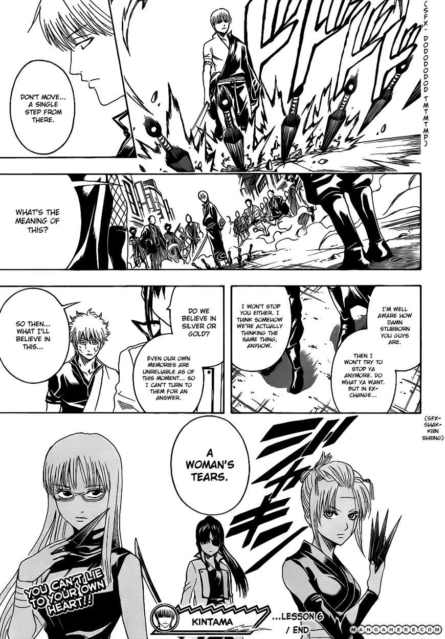 Gintama Chapter 377  Online Free Manga Read Image 19