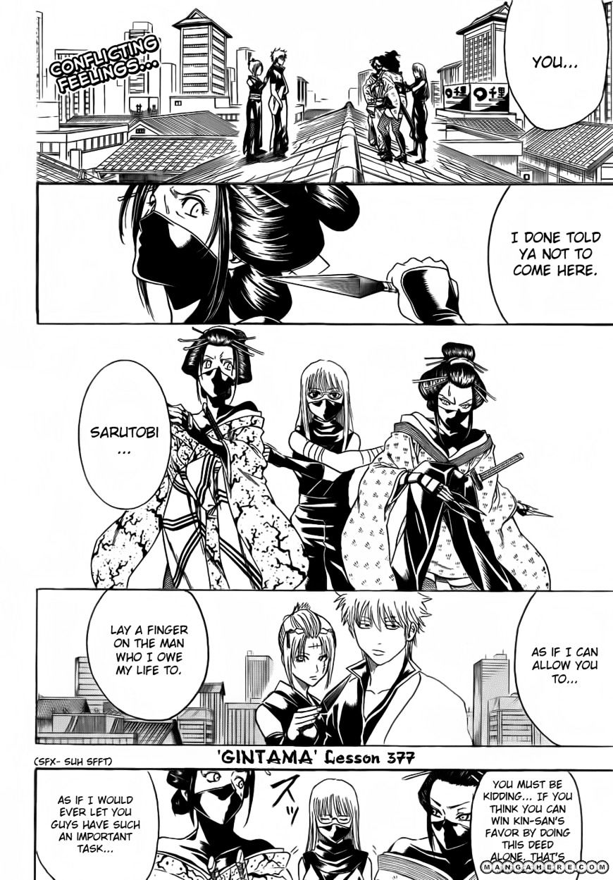 Gintama Chapter 377  Online Free Manga Read Image 2