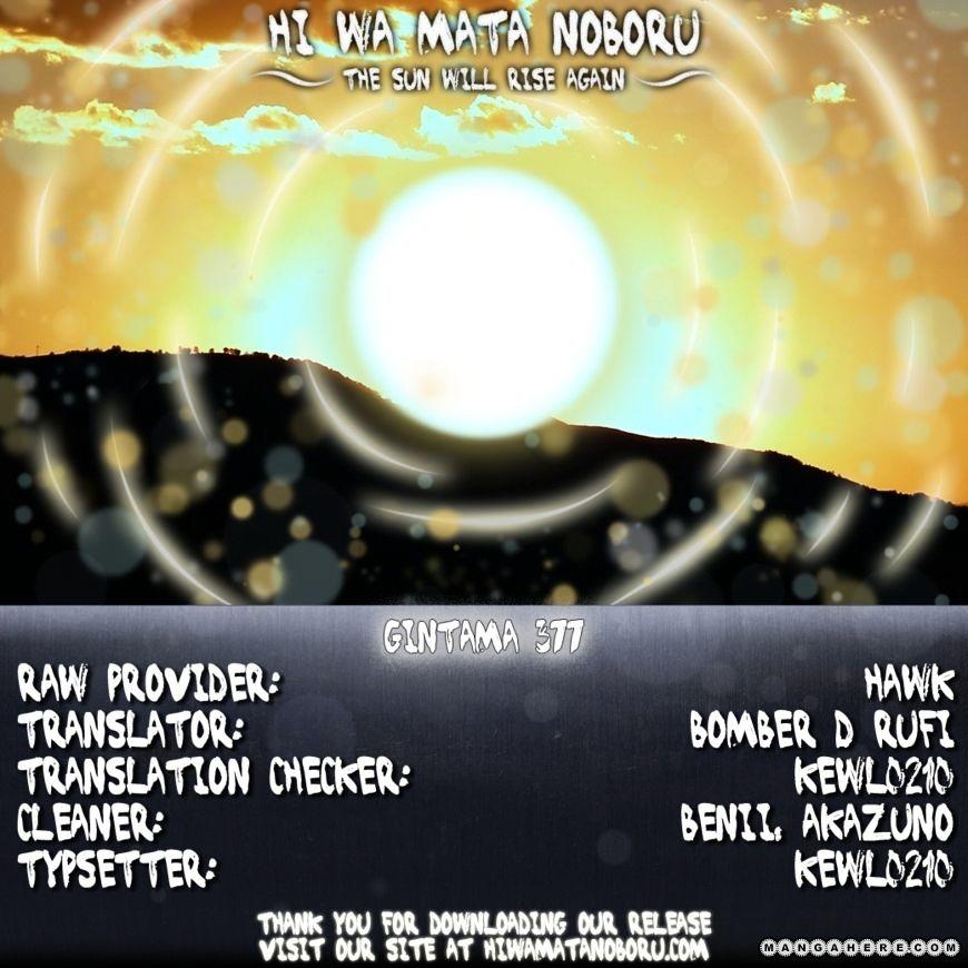 Gintama Chapter 377  Online Free Manga Read Image 20