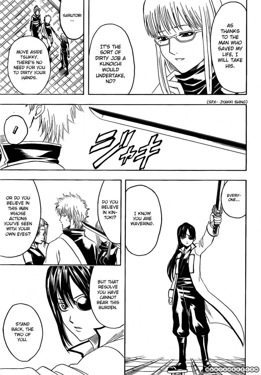 Gintama Chapter 377  Online Free Manga Read Image 3