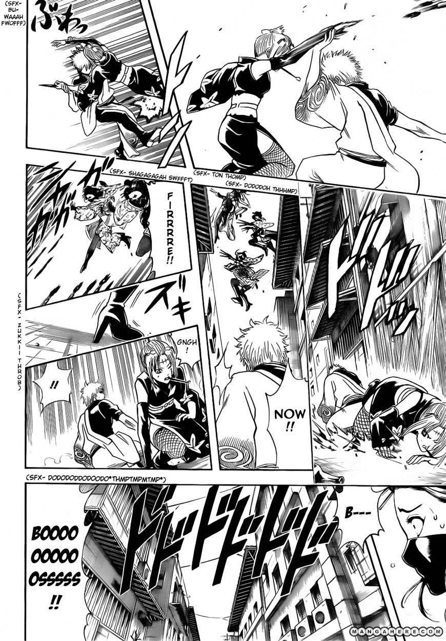 Gintama Chapter 377  Online Free Manga Read Image 6