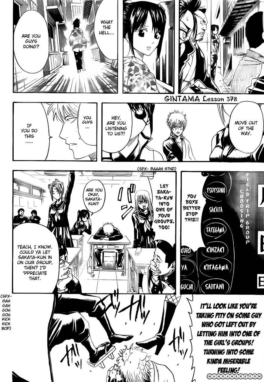 Gintama Chapter 378  Online Free Manga Read Image 2