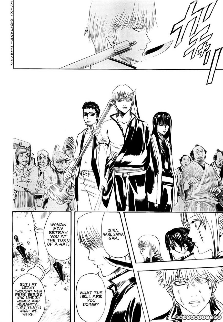 Gintama Chapter 378  Online Free Manga Read Image 6