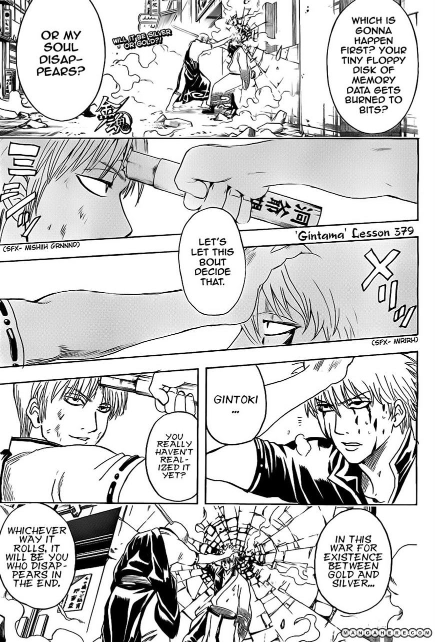 Gintama Chapter 379  Online Free Manga Read Image 1