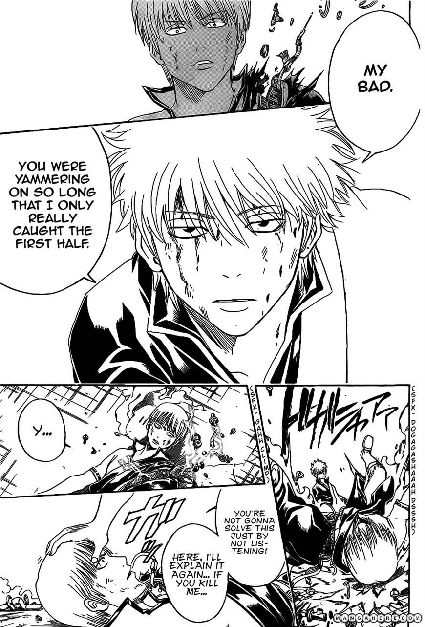 Gintama Chapter 379  Online Free Manga Read Image 11