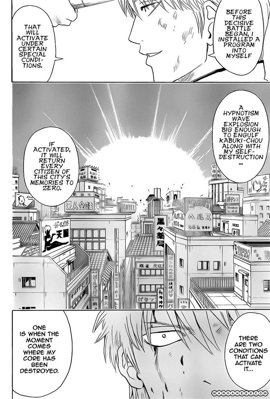 Gintama Chapter 379  Online Free Manga Read Image 2