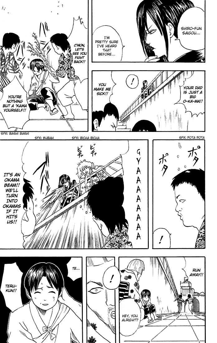 Gintama Chapter 38  Online Free Manga Read Image 12