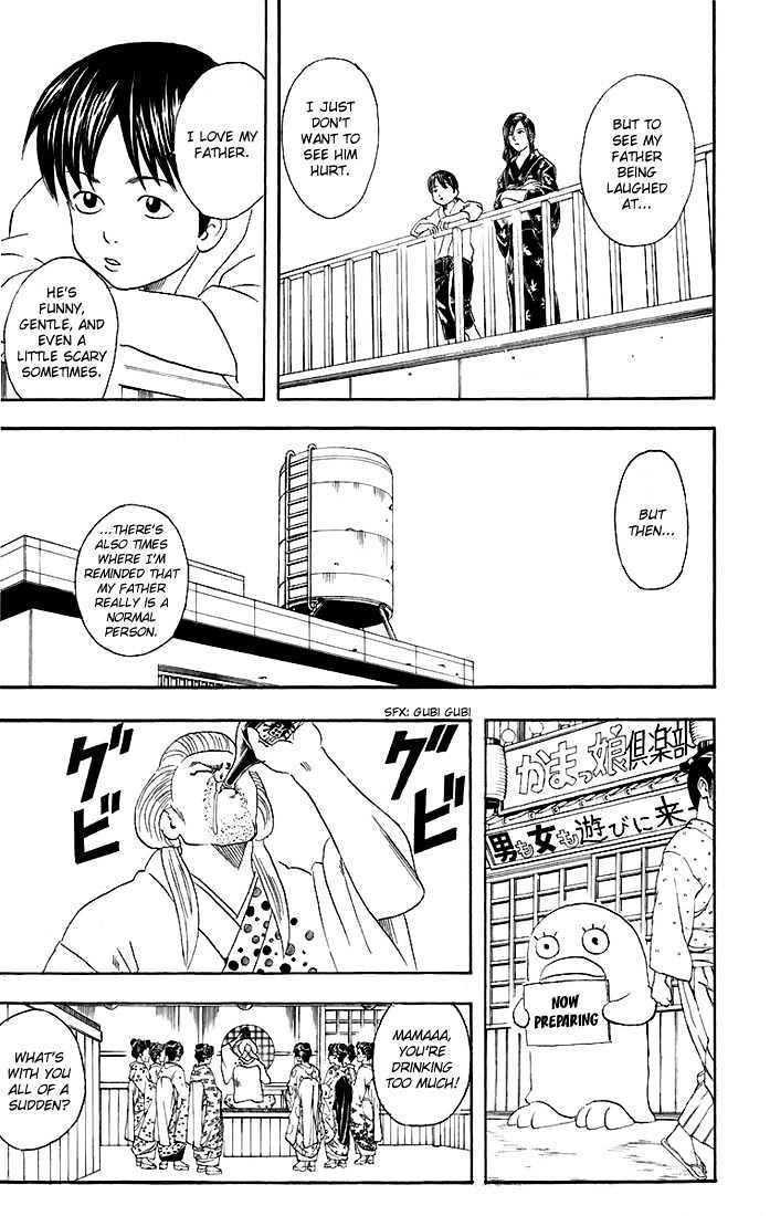 Gintama Chapter 38  Online Free Manga Read Image 16