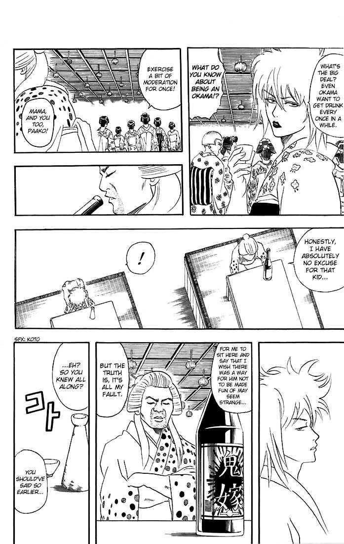 Gintama Chapter 38  Online Free Manga Read Image 17