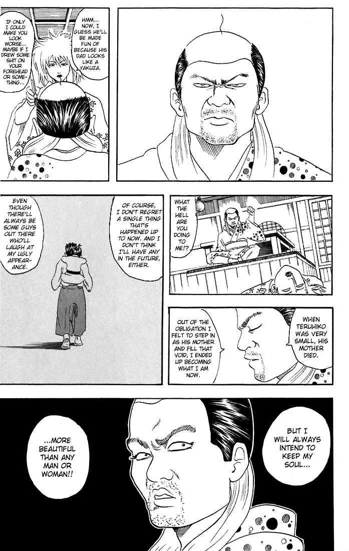 Gintama Chapter 38  Online Free Manga Read Image 18