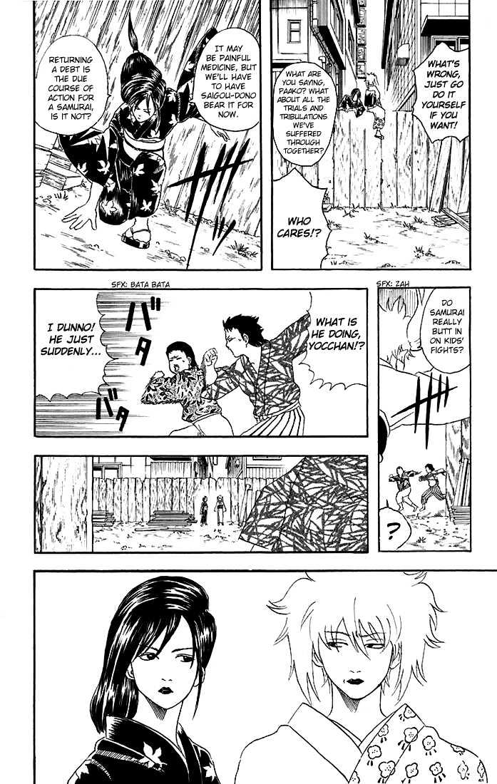 Gintama Chapter 38  Online Free Manga Read Image 21