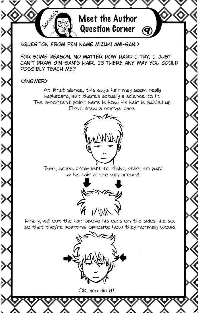 Gintama Chapter 38  Online Free Manga Read Image 25