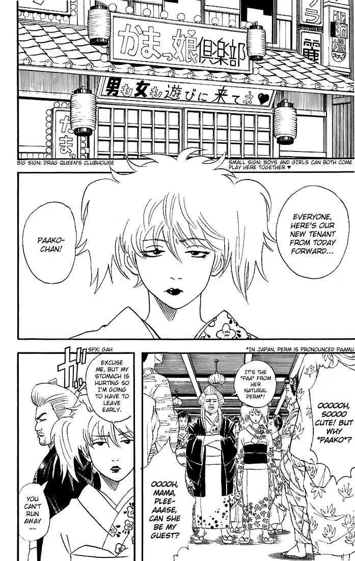 Gintama Chapter 38  Online Free Manga Read Image 5
