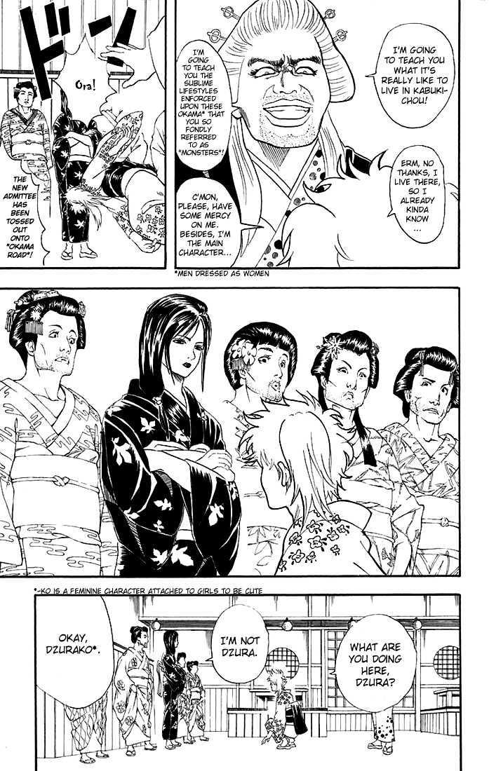 Gintama Chapter 38  Online Free Manga Read Image 6