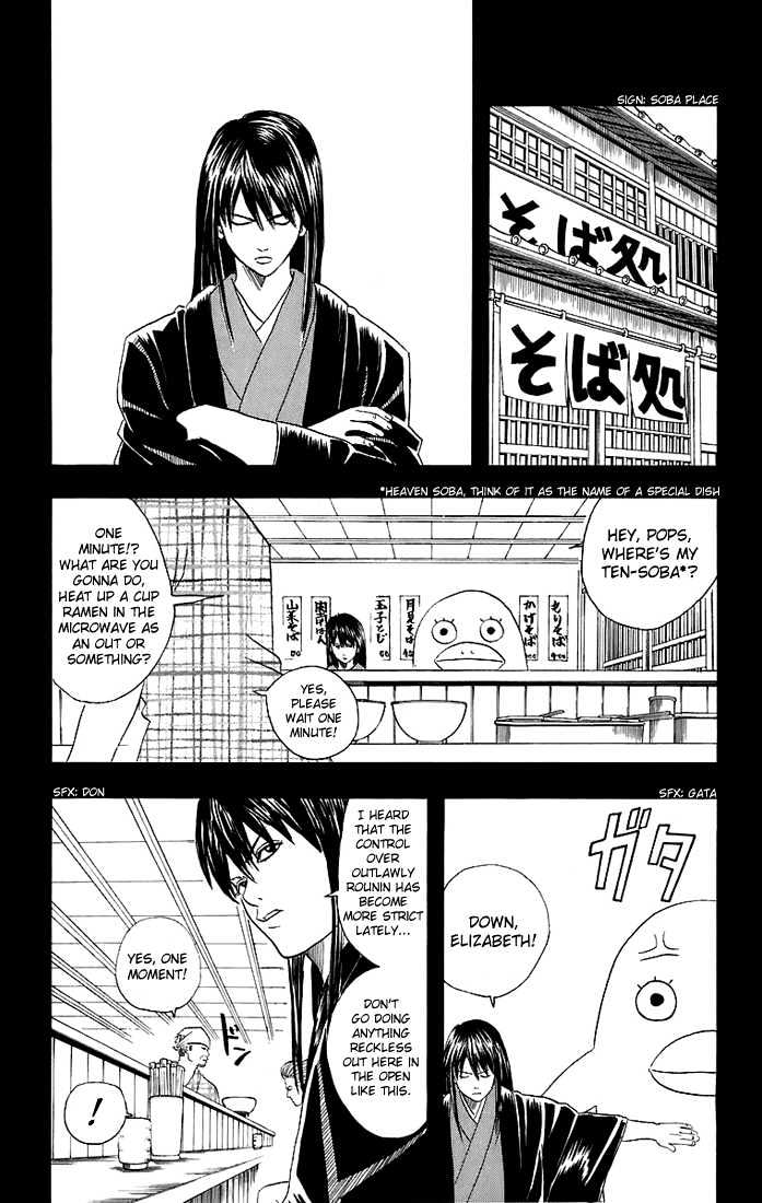 Gintama Chapter 38  Online Free Manga Read Image 7