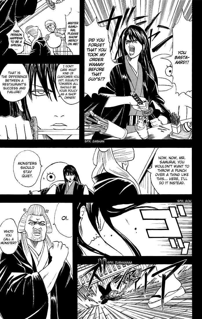 Gintama Chapter 38  Online Free Manga Read Image 8