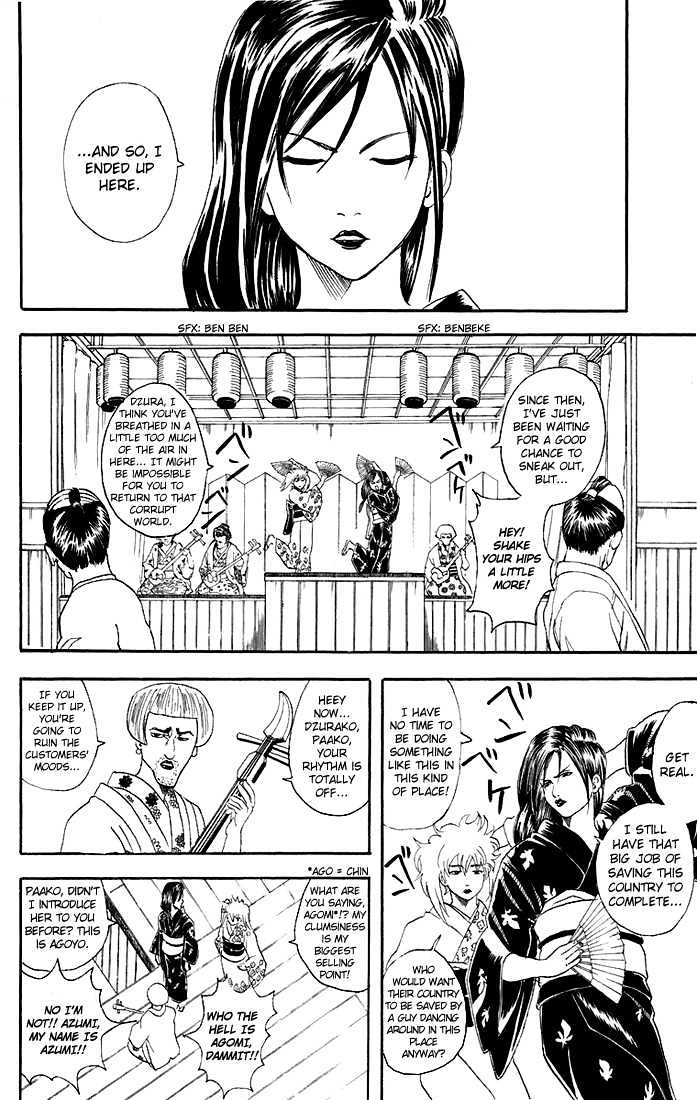 Gintama Chapter 38  Online Free Manga Read Image 9