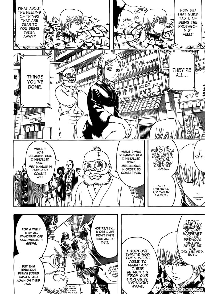 Gintama Chapter 380  Online Free Manga Read Image 16