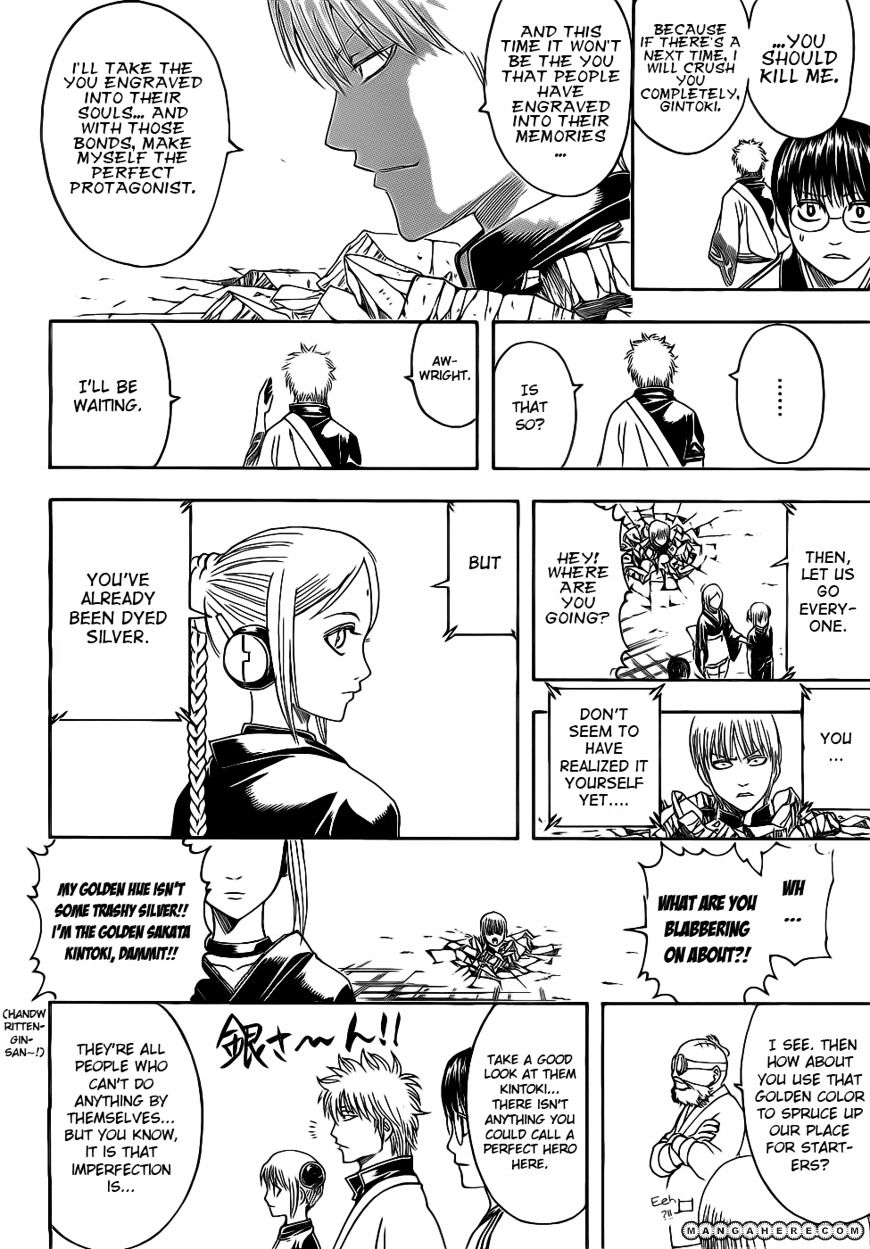 Gintama Chapter 380  Online Free Manga Read Image 18