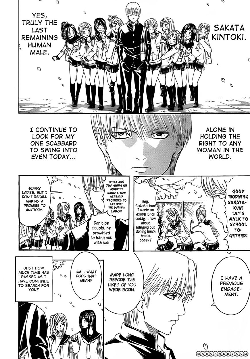 Gintama Chapter 380  Online Free Manga Read Image 4