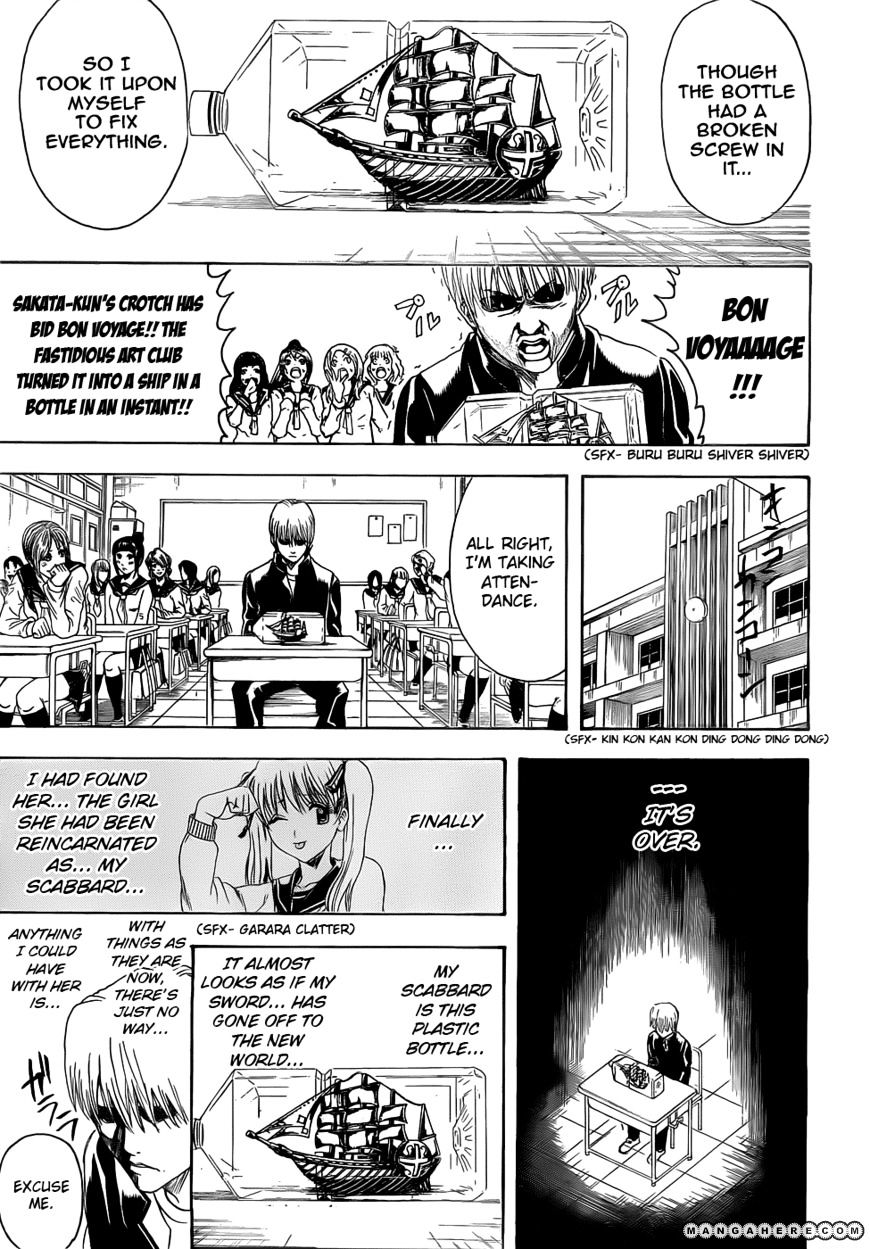 Gintama Chapter 380  Online Free Manga Read Image 9