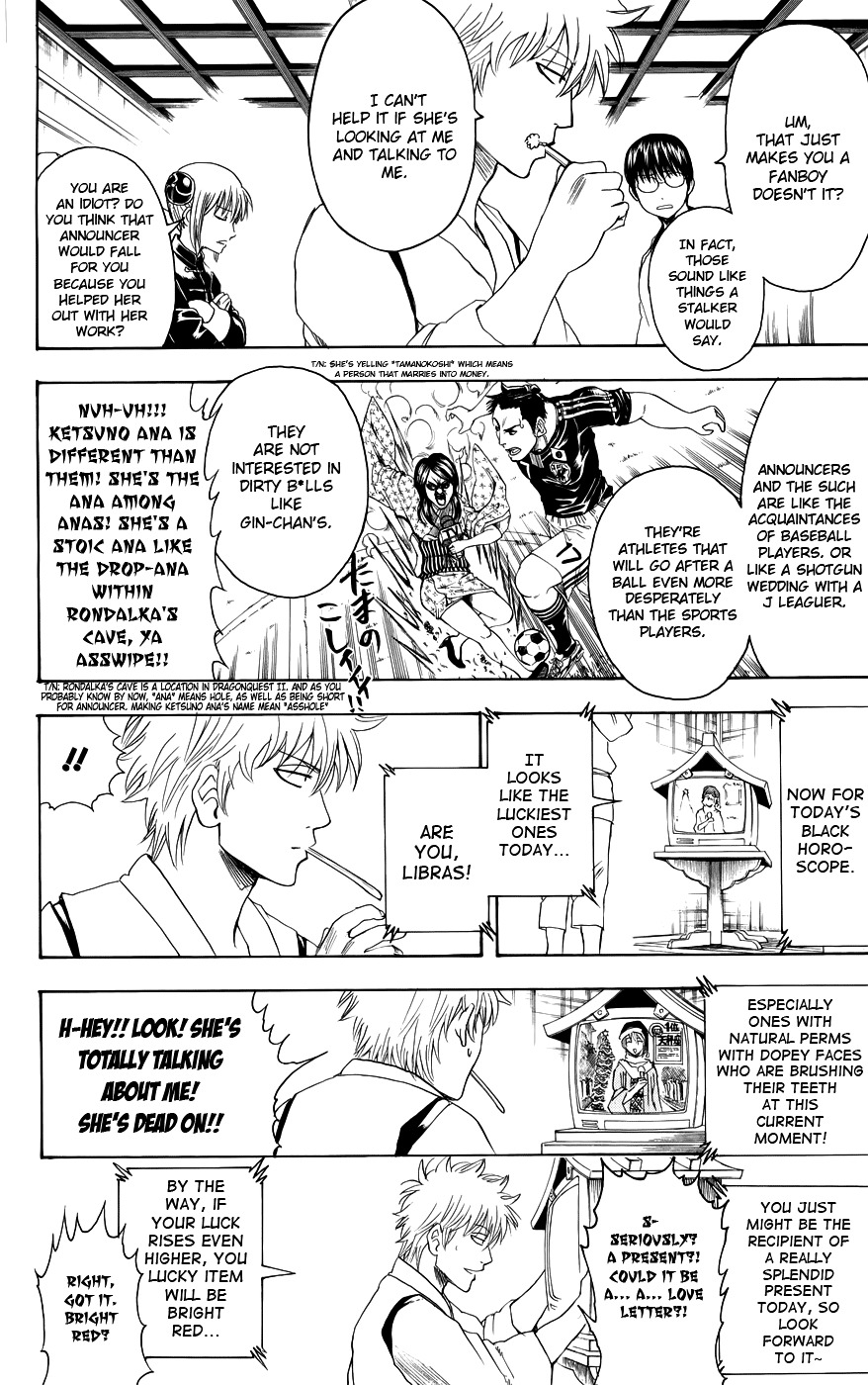 Gintama Chapter 381.2  Online Free Manga Read Image 11