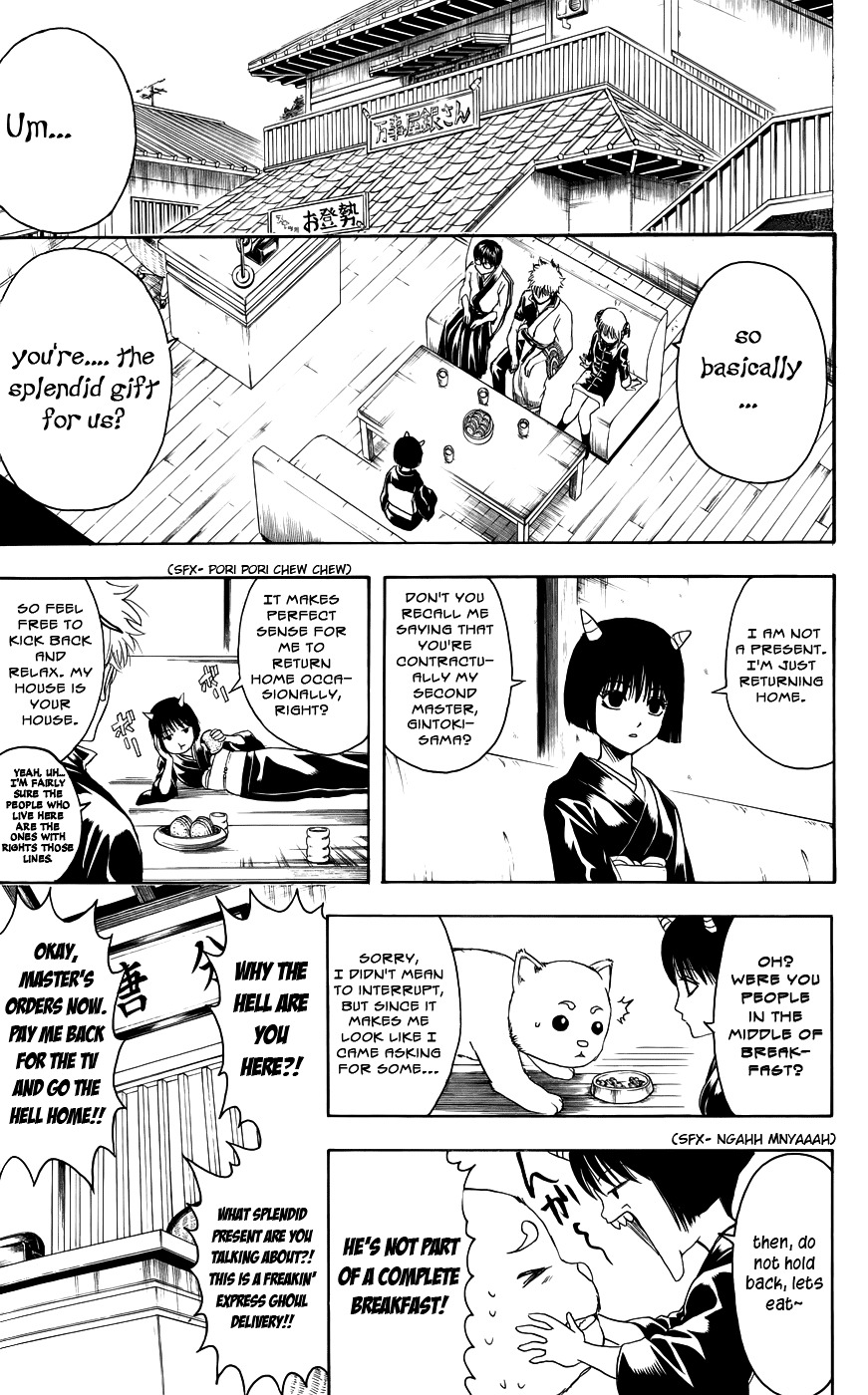 Gintama Chapter 381.2  Online Free Manga Read Image 14