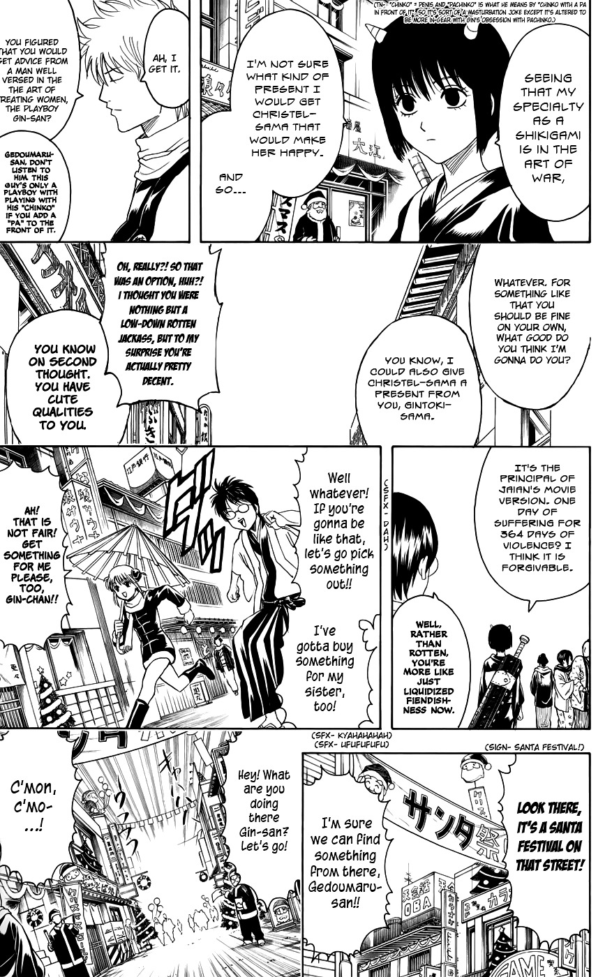 Gintama Chapter 381.2  Online Free Manga Read Image 16