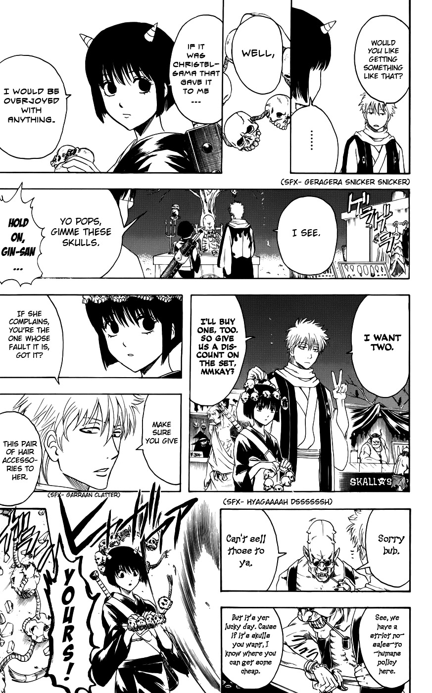 Gintama Chapter 381.2  Online Free Manga Read Image 24