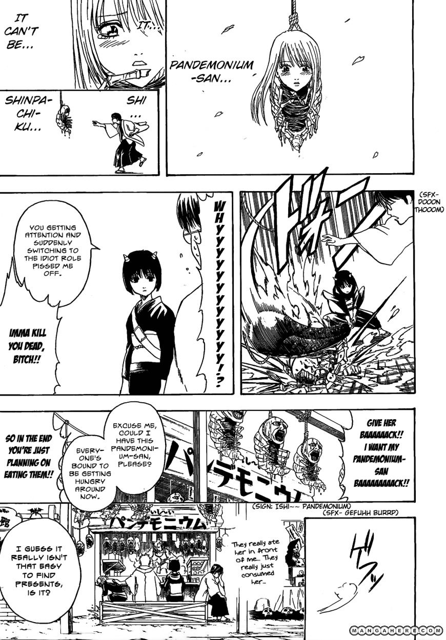 Gintama Chapter 381  Online Free Manga Read Image 13