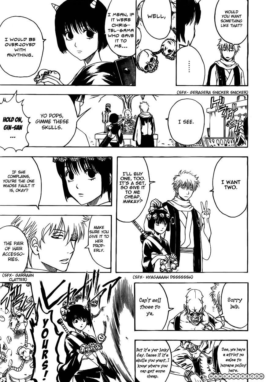 Gintama Chapter 381  Online Free Manga Read Image 15