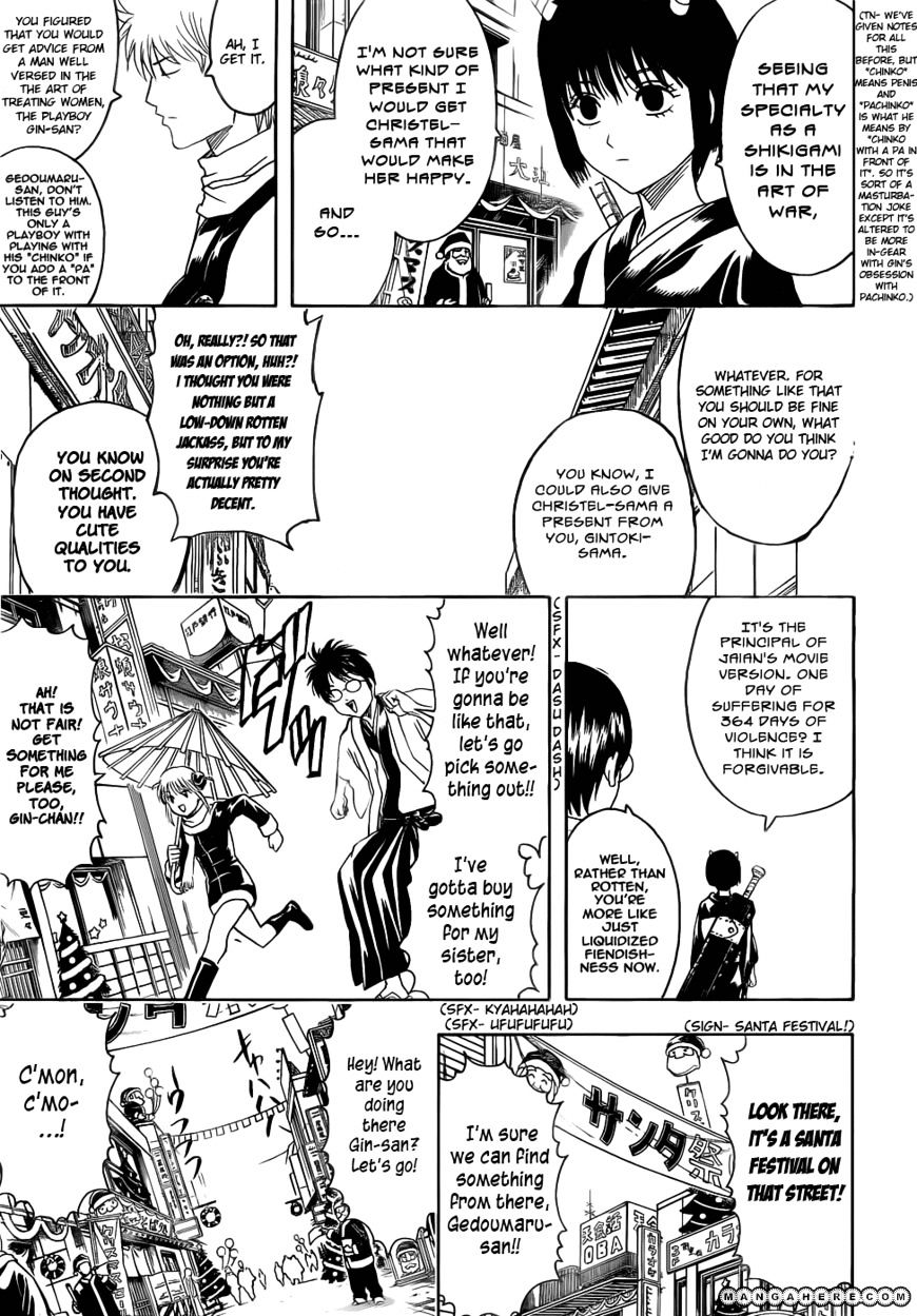 Gintama Chapter 381  Online Free Manga Read Image 7