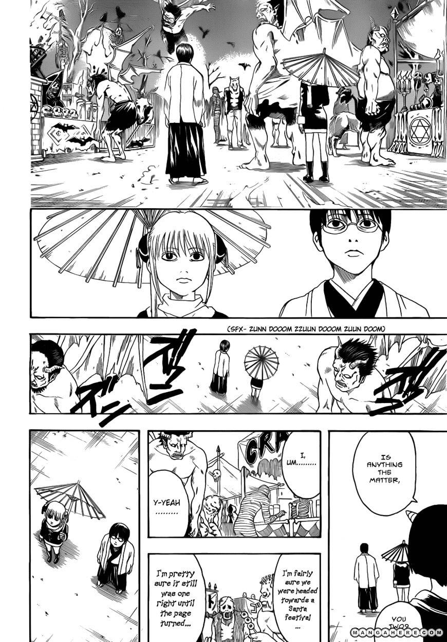 Gintama Chapter 381  Online Free Manga Read Image 8
