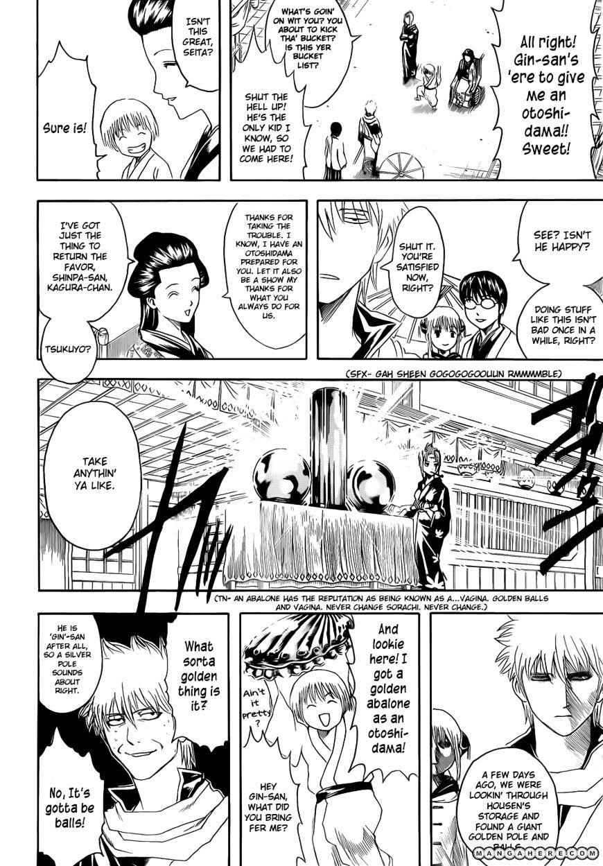 Gintama Chapter 382  Online Free Manga Read Image 10
