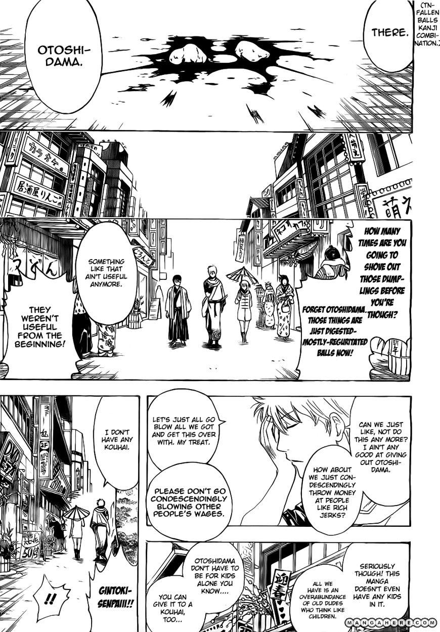 Gintama Chapter 382  Online Free Manga Read Image 13