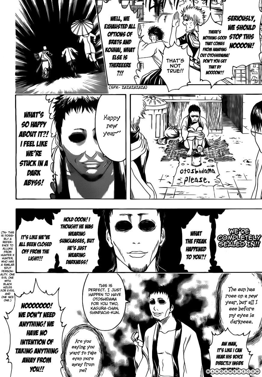 Gintama Chapter 382  Online Free Manga Read Image 16
