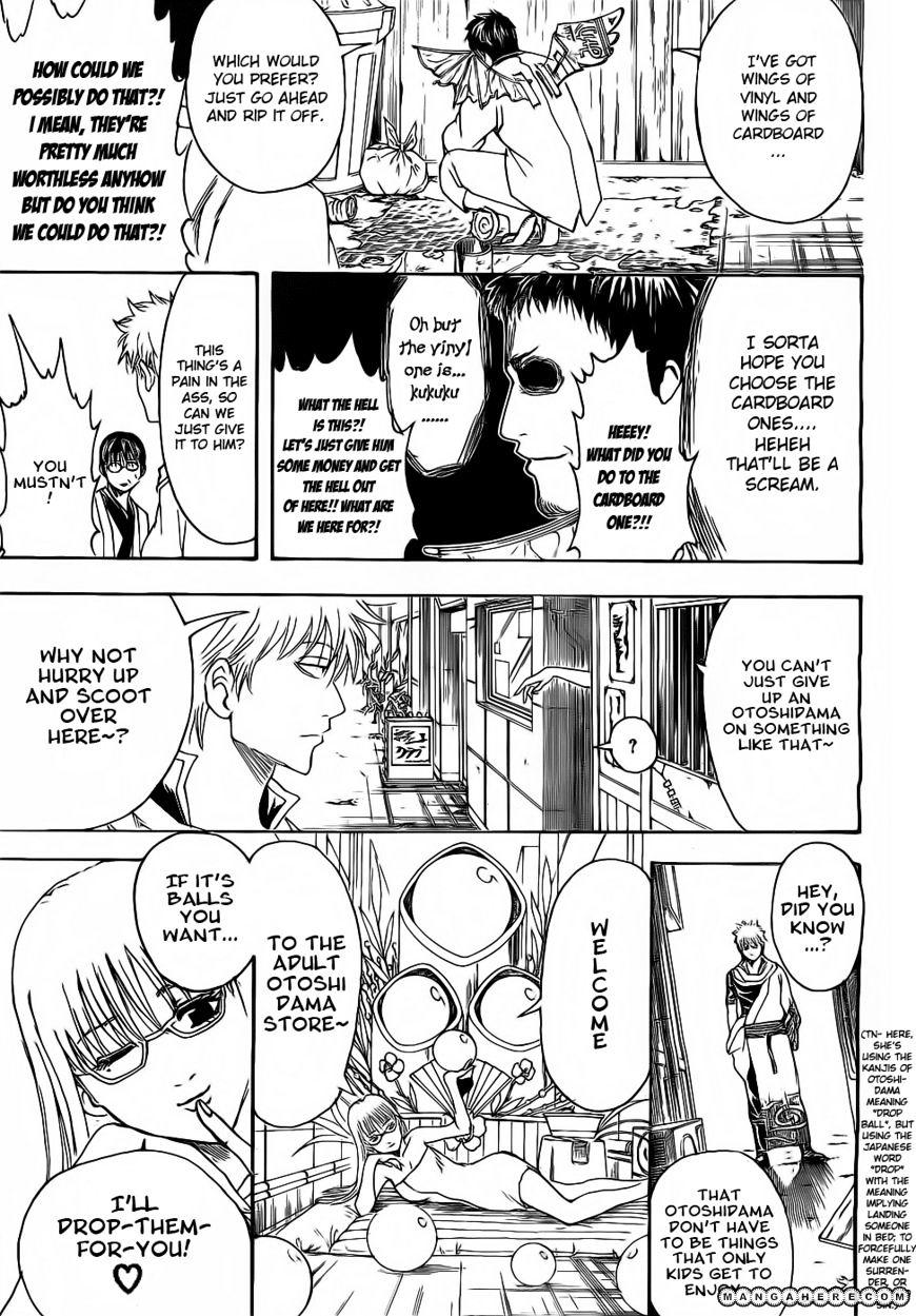 Gintama Chapter 382  Online Free Manga Read Image 17