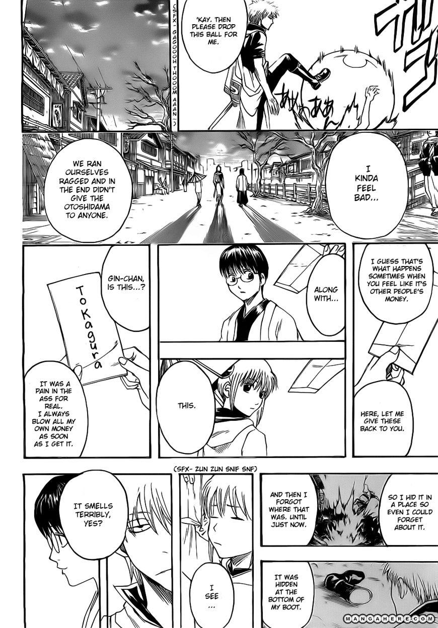 Gintama Chapter 382  Online Free Manga Read Image 18
