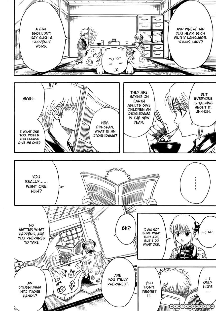 Gintama Chapter 382  Online Free Manga Read Image 2
