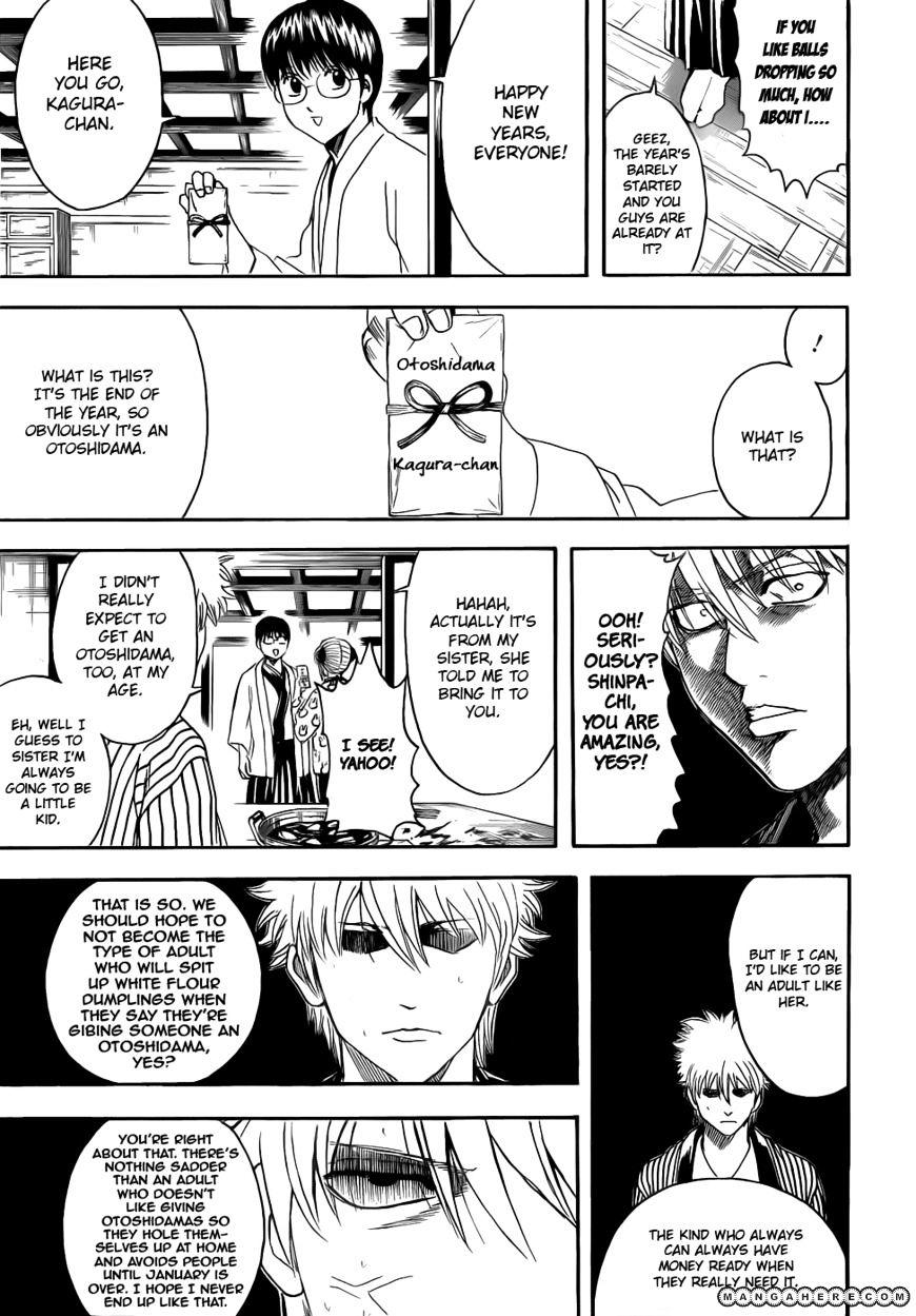 Gintama Chapter 382  Online Free Manga Read Image 7