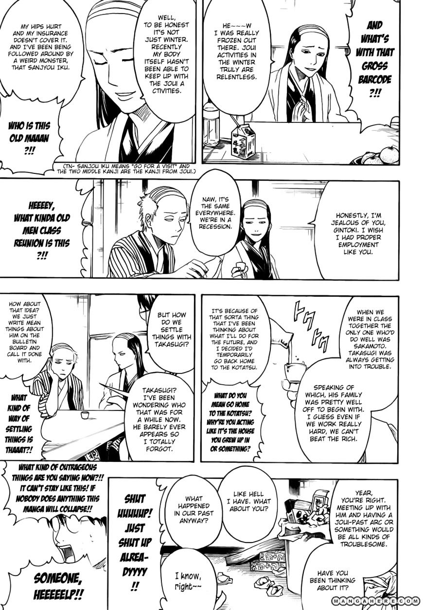Gintama Chapter 383  Online Free Manga Read Image 11