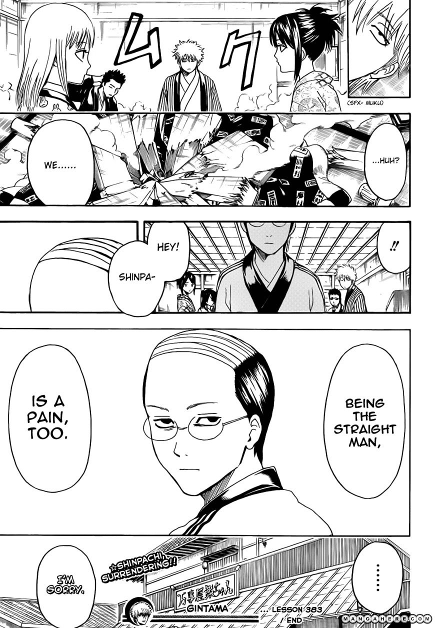 Gintama Chapter 383  Online Free Manga Read Image 19