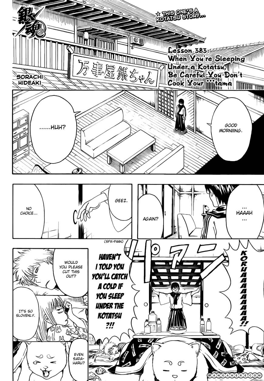 Gintama Chapter 383  Online Free Manga Read Image 2