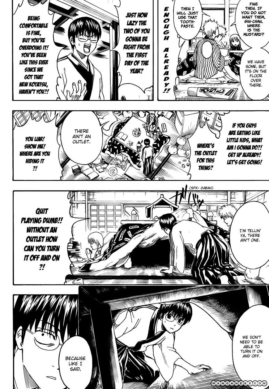 Gintama Chapter 383  Online Free Manga Read Image 4