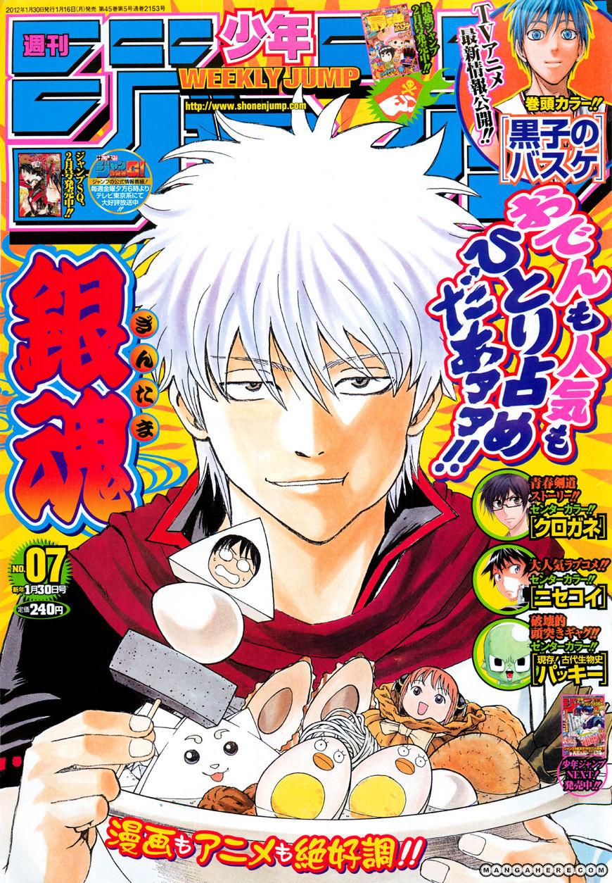 Gintama Chapter 384  Online Free Manga Read Image 1