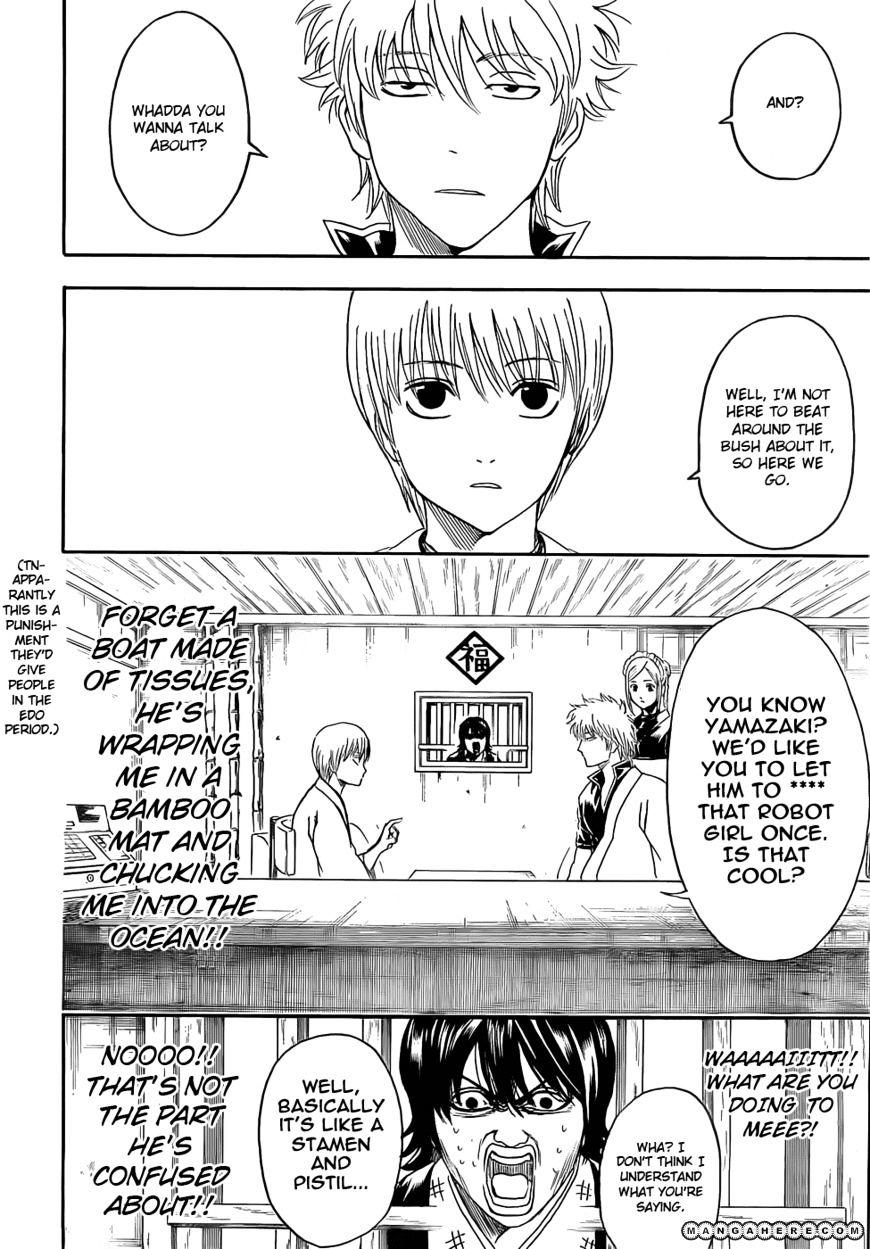 Gintama Chapter 384  Online Free Manga Read Image 13