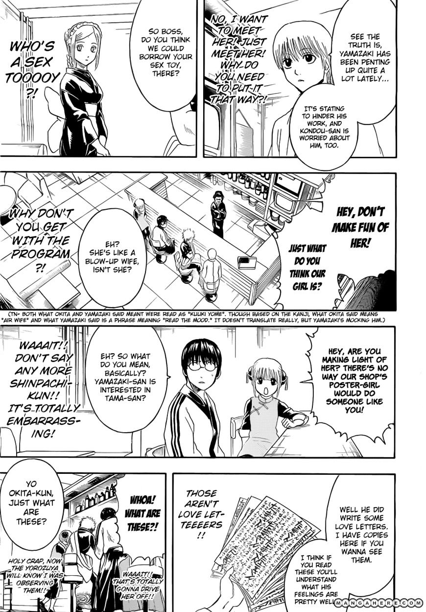 Gintama Chapter 384  Online Free Manga Read Image 14